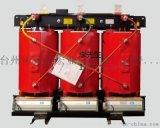 SCB9(10)乾式節能變壓器