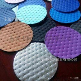 直售生产PET无纺布三合料镀铝膜夹棉打点电压