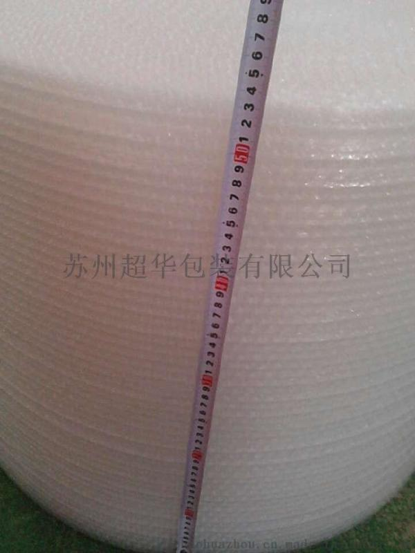 防静电气泡膜 双层加厚气泡膜 防撞防护包装