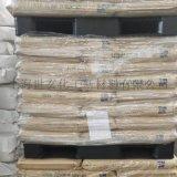 韩华二元氯醋树脂 CP-430