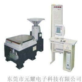 YEV运输振动 广州运输振动 汽车模拟运输振动台