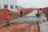 商品混凝土、沥青混凝土、水稳、河北武安泓源搅拌站