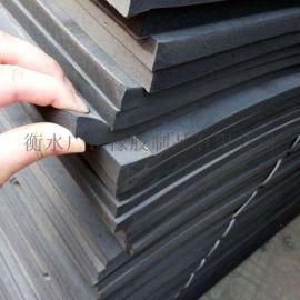 聚乙烯闭孔泡沫板A太原聚乙烯闭孔泡沫板厂家