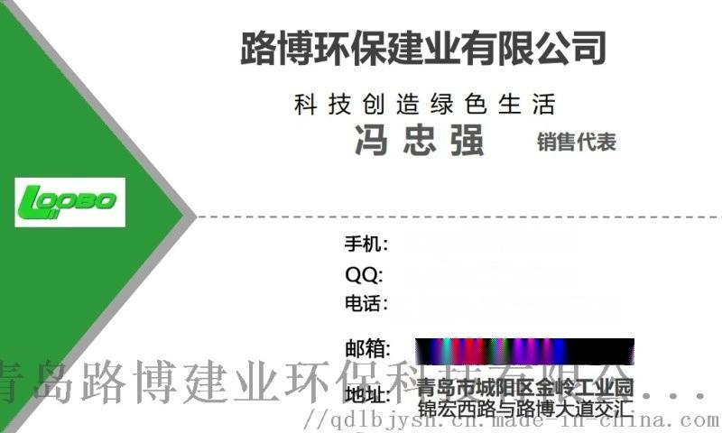 LB-CTP  PH测定仪..