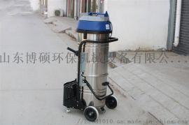 KS3600静音型强吸力大功率工业吸尘器