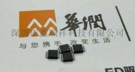 华润矽威 电PT6302