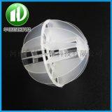 聚  多面空心球填料废气处理过滤鲍尔环