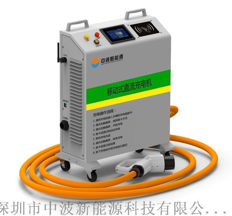 电动汽车充电桩7KW移动式刷卡支付新能源汽车充电桩