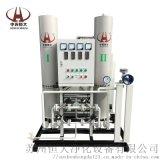 苏州恒大生产80立方氨分解炉胆 氨分解炉专用炉胆
