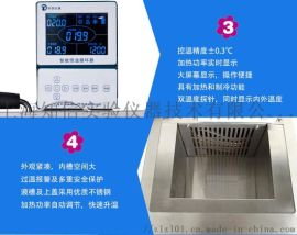 实验仪表仪器智能恒温槽恒温器生产厂家 上海知信