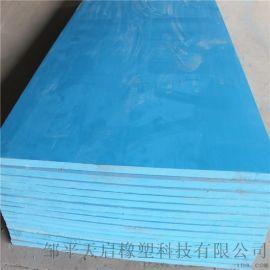 焊接折弯PVC板PVC板材加工PVC塑料板厂家