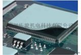 贝格斯GP 5000S35|贝格斯导热材料