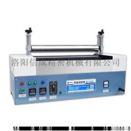 小型全自动涂胶机上胶喷胶机滚胶机过胶机