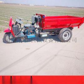 柴油三轮翻斗车 自卸柴油三轮车 拉混凝土自卸三轮车