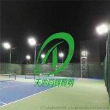 网球场传统1000W灯具用LED灯具替换