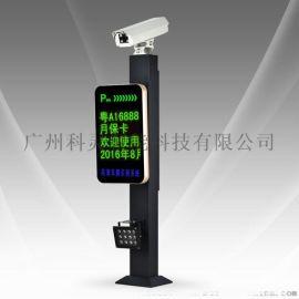 广州智能停车场车牌识别系统 一体式设计