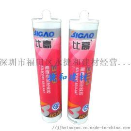惠州比高SJ168硅酮耐候密封胶备货充足
