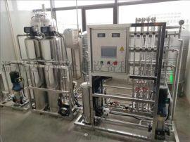 供应杭州纯水设备|杭州反渗透水处理设备净水机