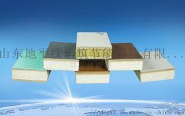 外墙保温装饰一体板隔音性能