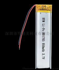 深圳华越美聚合物电池 锂离子电池 3.7v充电电池