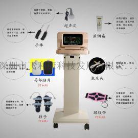 飞利康多功能变频波动仪 法拉第波仪 家用理疗仪