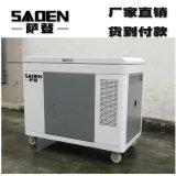 广西壮族自治区15kw静音发电机排行榜