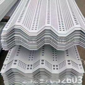 菏泽金属镀锌板防尘网 喷塑镀锌板防风抑尘网