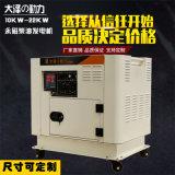 永磁静音18千瓦无刷柴油发电机组