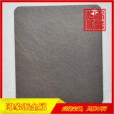304亂紋青古銅啞光不鏽鋼板直銷