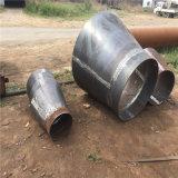 Q235高壓異徑管廠家直銷100變80厚壁異徑管