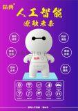 儿童教育机器人