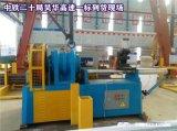 贵州铜仁隧道50小导管箭头机/小导管尖头机视频图片