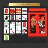 西安消防器材柜全套工具,微型消防站全套