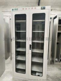 智能除湿电力安全工具柜 安全工具柜的厂家供应