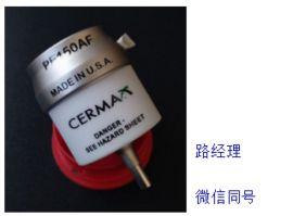 美国进口品牌Cermax灯具PE150AF