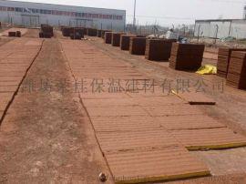 唐山电梯井吸音板厂家 玻璃棉保温板规格