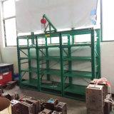 模具货架 抽屉式货架 山东仓储货架 非标模具架定制