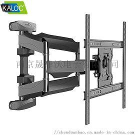 KALOC卡洛奇电视支架伸缩旋转摇臂挂架