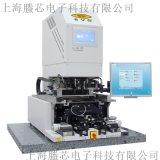 研发型紫外纳米压印机/光刻机型号EVG600系列