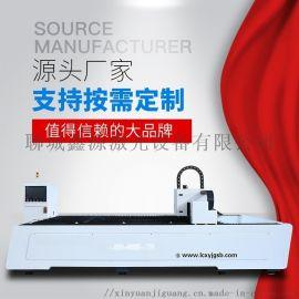 广告行业厨具行业农机行业光纤激光切割机1000W