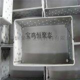 廠家供應優質鉬料盒  焊接鉬料盒  鉬盒 鉬料框