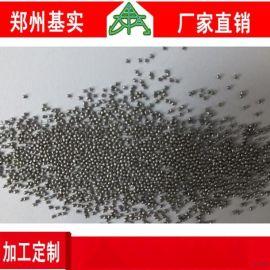 河南基实供应0.5mm不锈钢丸产地货源质量可靠