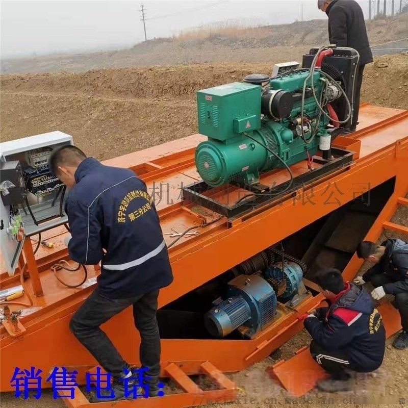直销各种渠道成型机  柴油渠道成型机