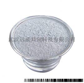 烟酸铬营养增补剂优质原料现货