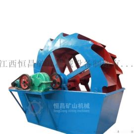 广东轮式洗砂机 高效率洗河沙洗沙机多少钱