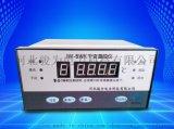 JW-BWK系列幹變溫控儀
