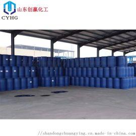 涤纶级乙二醇 现货供应 甘醇 防冻液