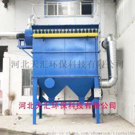 河北天汇环保 供应MC-100型脉冲布袋除尘器