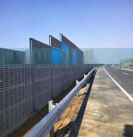 亚克力板透明声屏障 三穗亚克力板透明声屏障的用途