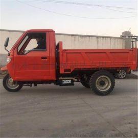 自卸柴油工程三轮车 农用货运工地柴油三轮车